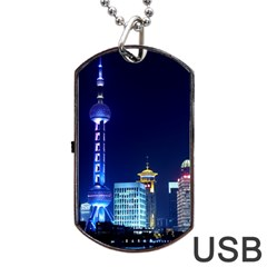 Shanghai Oriental Pearl Tv Tower Dog Tag Usb Flash (two Sides) by BangZart
