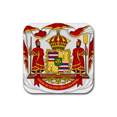 Kingdom Of Hawaii Coat Of Arms, 1850 1893 Rubber Coaster (square)  by abbeyz71