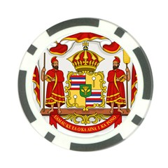 Kingdom Of Hawaii Coat Of Arms, 1850 1893 Poker Chip Card Guard by abbeyz71
