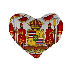 Kingdom Of Hawaii Coat Of Arms, 1850 1893 Standard 16  Premium Heart Shape Cushions by abbeyz71