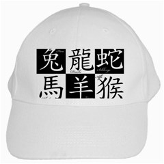 Chinese Signs Of The Zodiac White Cap
