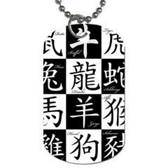 Chinese Signs Of The Zodiac Dog Tag (two Sides)