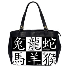 Chinese Signs Of The Zodiac Office Handbags (2 Sides)