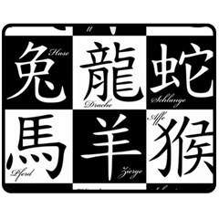Chinese Signs Of The Zodiac Fleece Blanket (medium)