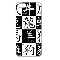 Chinese Signs Of The Zodiac Apple Seamless Iphone 5 Case (clear) by Nexatart
