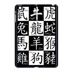Chinese Signs Of The Zodiac Apple Ipad Mini Case (black)