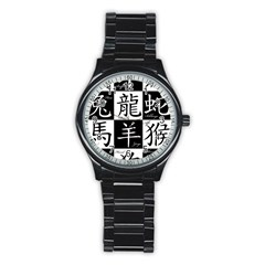 Chinese Signs Of The Zodiac Stainless Steel Round Watch