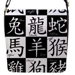Chinese Signs Of The Zodiac Flap Messenger Bag (s)
