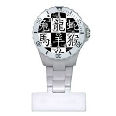Chinese Signs Of The Zodiac Plastic Nurses Watch