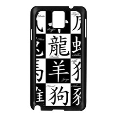 Chinese Signs Of The Zodiac Samsung Galaxy Note 3 N9005 Case (black)