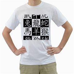 Chinese Signs Of The Zodiac Men s T Shirt (white)