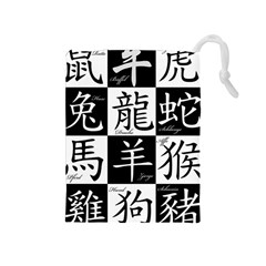 Chinese Signs Of The Zodiac Drawstring Pouches (medium)