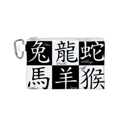 Chinese Signs Of The Zodiac Canvas Cosmetic Bag (s) by Nexatart
