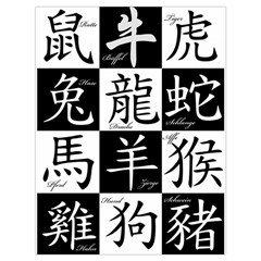 Chinese Signs Of The Zodiac Drawstring Bag (large)