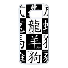 Chinese Signs Of The Zodiac Samsung Galaxy S7 White Seamless Case