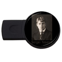 Sergei Yesenin Usb Flash Drive Round (4 Gb) by Valentinaart