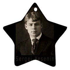 Sergei Yesenin Star Ornament (two Sides) by Valentinaart
