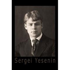Sergei Yesenin 5 5  X 8 5  Notebooks by Valentinaart