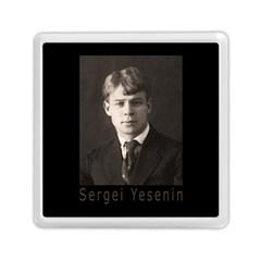 Sergei Yesenin Memory Card Reader (square)  by Valentinaart