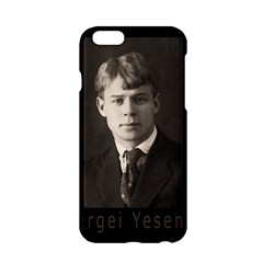 Sergei Yesenin Apple Iphone 6/6s Hardshell Case by Valentinaart