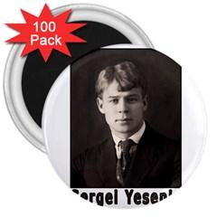 Sergei Yesenin 3  Magnets (100 Pack) by Valentinaart