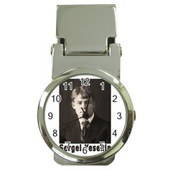 Sergei Yesenin Money Clip Watches by Valentinaart
