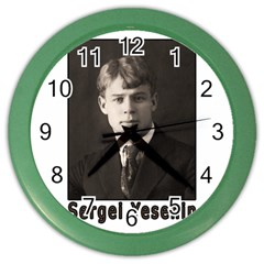 Sergei Yesenin Color Wall Clocks by Valentinaart