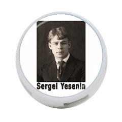 Sergei Yesenin 4 Port Usb Hub (two Sides)  by Valentinaart