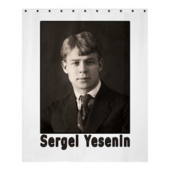 Sergei Yesenin Shower Curtain 60  X 72  (medium)  by Valentinaart