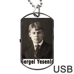 Sergei Yesenin Dog Tag Usb Flash (two Sides) by Valentinaart