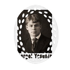 Sergei Yesenin Oval Filigree Ornament (two Sides) by Valentinaart