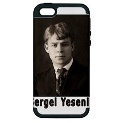 Sergei Yesenin Apple Iphone 5 Hardshell Case (pc+silicone) by Valentinaart