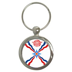 Assyrian Flag  Key Chains (round)  by abbeyz71