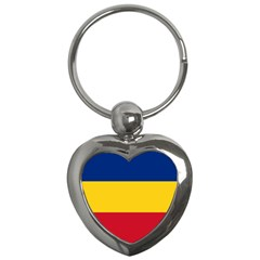 Gozarto Flag Key Chains (heart)  by abbeyz71