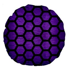 Hexagon2 Black Marble & Purple Brushed Metal Large 18  Premium Round Cushions by trendistuff