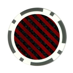Stripes3 Black Marble & Red Grunge Poker Chip Card Guard by trendistuff
