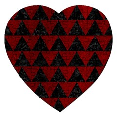 Triangle2 Black Marble & Red Grunge Jigsaw Puzzle (heart) by trendistuff