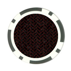 Brick2 Black Marble & Red Wood (r) Poker Chip Card Guard