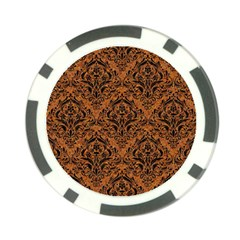 DAMASK1 BLACK MARBLE & RUSTED METAL Poker Chip Card Guard (10 pack)