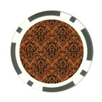 DAMASK1 BLACK MARBLE & RUSTED METAL Poker Chip Card Guard (10 pack) Front