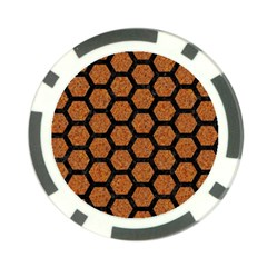 Hexagon2 Black Marble & Rusted Metal Poker Chip Card Guard (10 Pack)