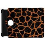 SKIN1 BLACK MARBLE & RUSTED METAL Kindle Fire HD 7