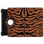 SKIN2 BLACK MARBLE & RUSTED METAL Kindle Fire HD 7