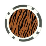 SKIN3 BLACK MARBLE & RUSTED METAL Poker Chip Card Guard (10 pack) Back