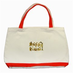 Happy Diwali Gold Golden Stars Star Festival Of Lights Deepavali Typography Classic Tote Bag (red) by yoursparklingshop
