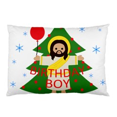 Jesus   Christmas Pillow Case by Valentinaart