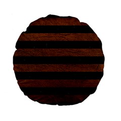 Stripes2 Black Marble & Dull Brown Leather Standard 15  Premium Flano Round Cushions by trendistuff