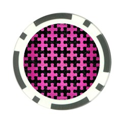 Puzzle1 Black Marble & Pink Brushed Metal Poker Chip Card Guard by trendistuff