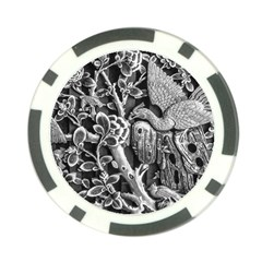 Black And White Pattern Texture Poker Chip Card Guard by Celenk