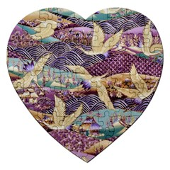 Textile Fabric Cloth Pattern Jigsaw Puzzle (heart) by Celenk